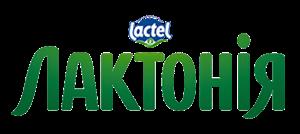 Лактонія