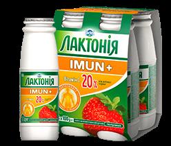 Зустрічайте корисну новинку ТМ «Лактонія» Imun+