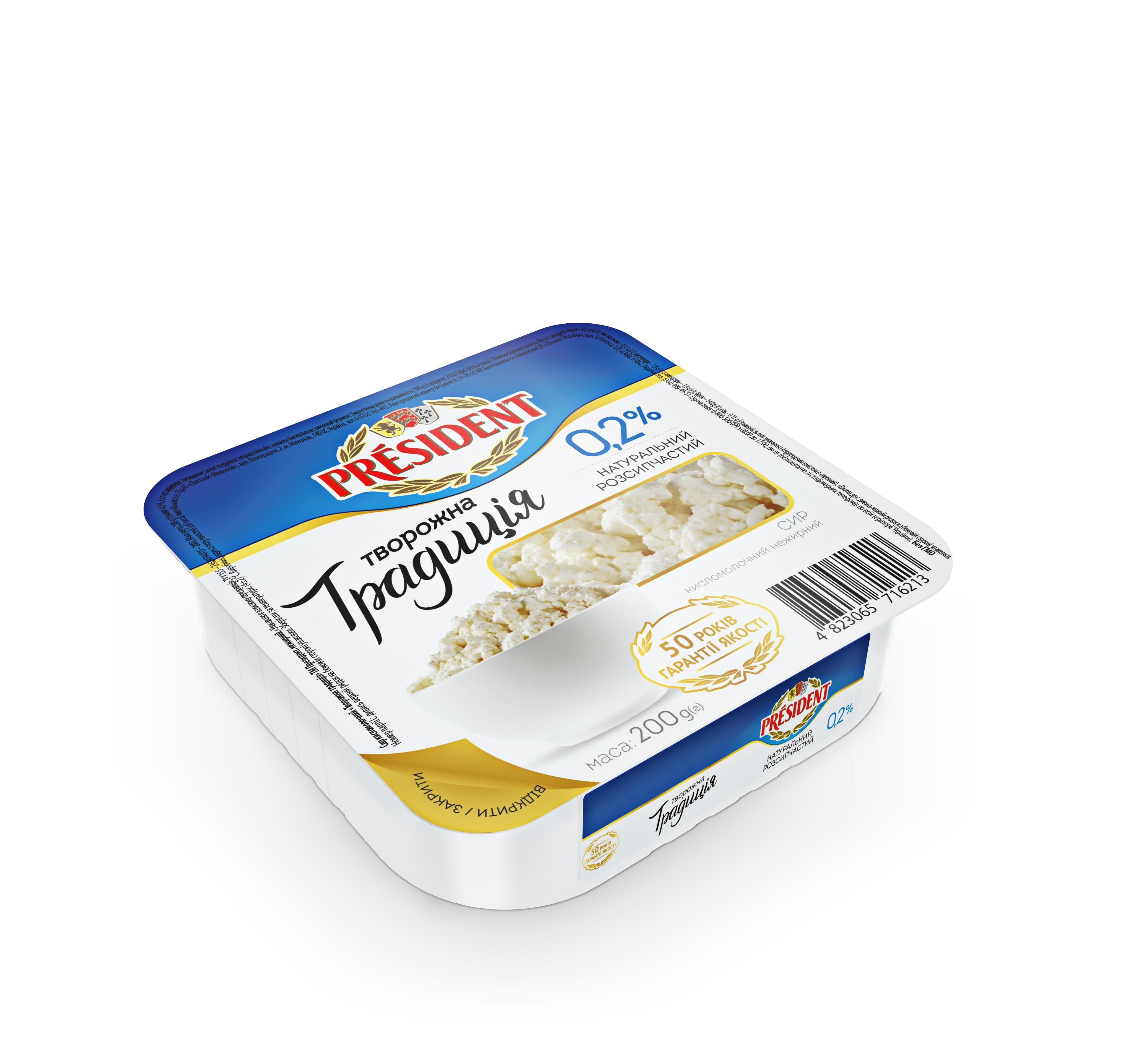 """Сир кисломолочний 0,2% Президент """"Творожна традиція"""""""