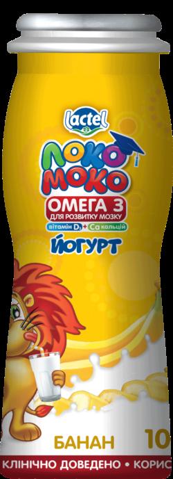 """Йогурт 1,5 % """"Банан"""", з кальцієм, Омегою 3 та вітаміном Д3"""