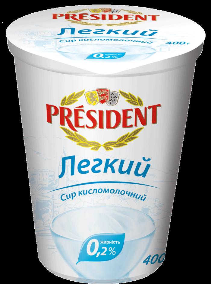 Сир кисломолочний Легкий Президент 0,2%