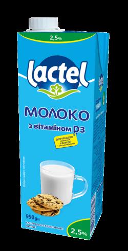 Молоко ультрапастеризоване Лактель з  вітаміном D3, 2,5%