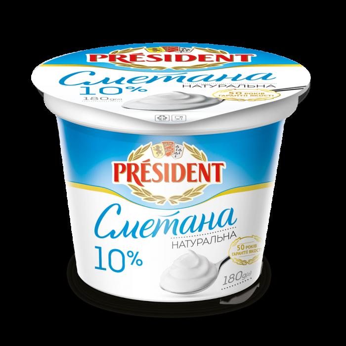 Сметана Президент 10%