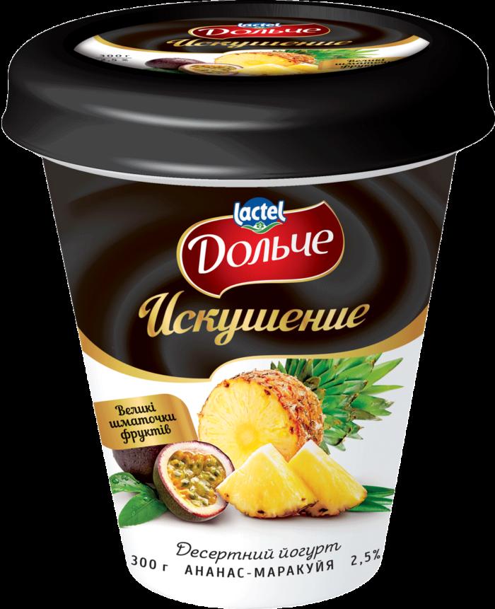 """Йогурт Десертний """"Искушение"""" 2,5% ананас-маракуйя Дольче"""