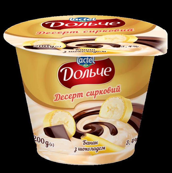 Десерт сирковий з шоколадною глазур`ю Банан
