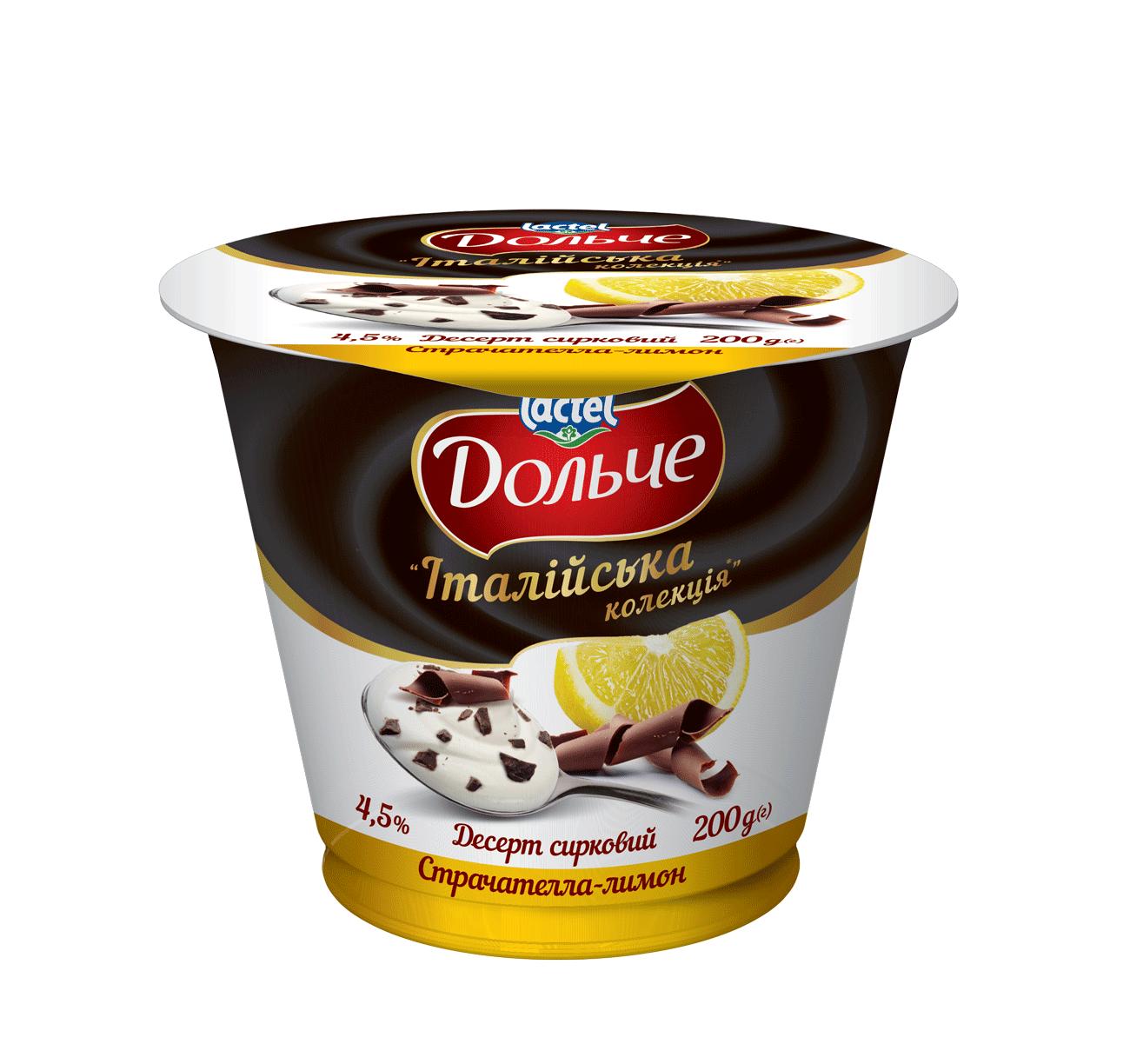 Десерт сирковий «Італійська колекція» Страчателла-лимон