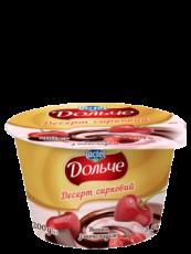 Десерт сирковий з шоколадною глазур`ю Вишня