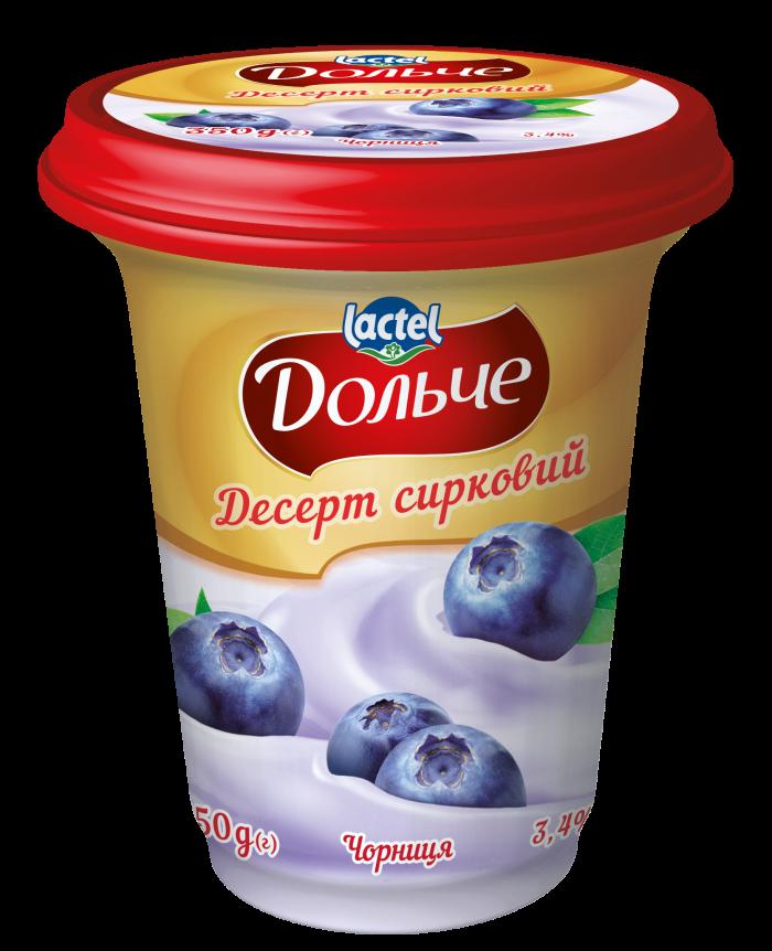 Десерт сирковий Чорниця