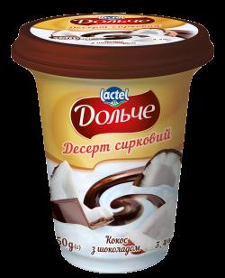Десерт сирковий з шоколадною глазур`ю Кокос