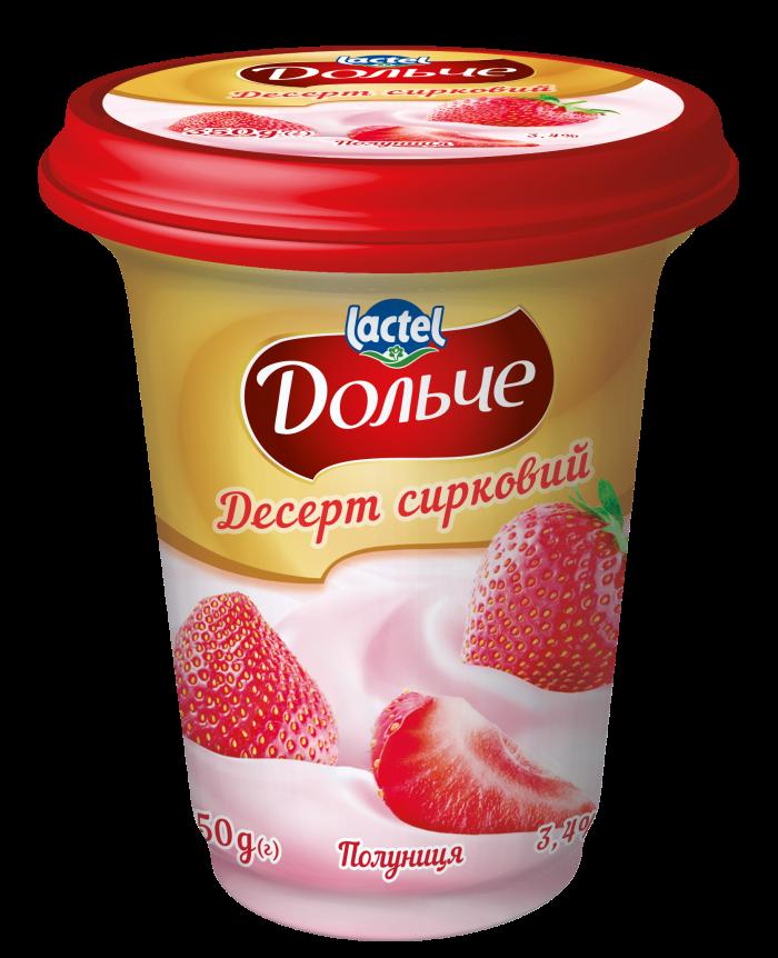 Десерт сирковий Полуниця