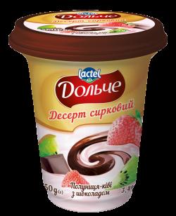 Десерт сирковий з шоколадною глазур`ю Полуниця-Ківі
