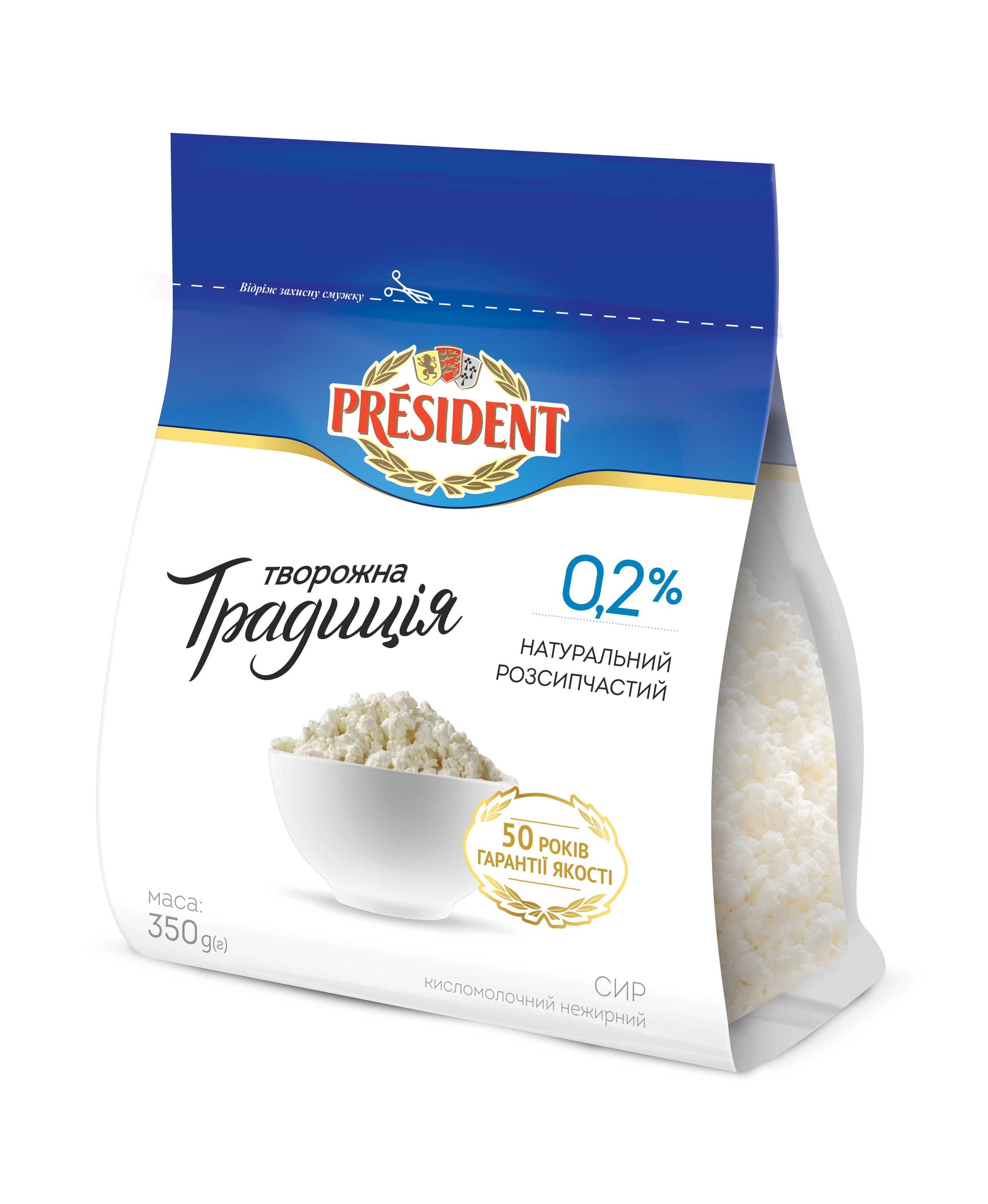 "Curd ""Tworozhna Tradicia"" President 0,2% (flow-pack 0,350 kg)"