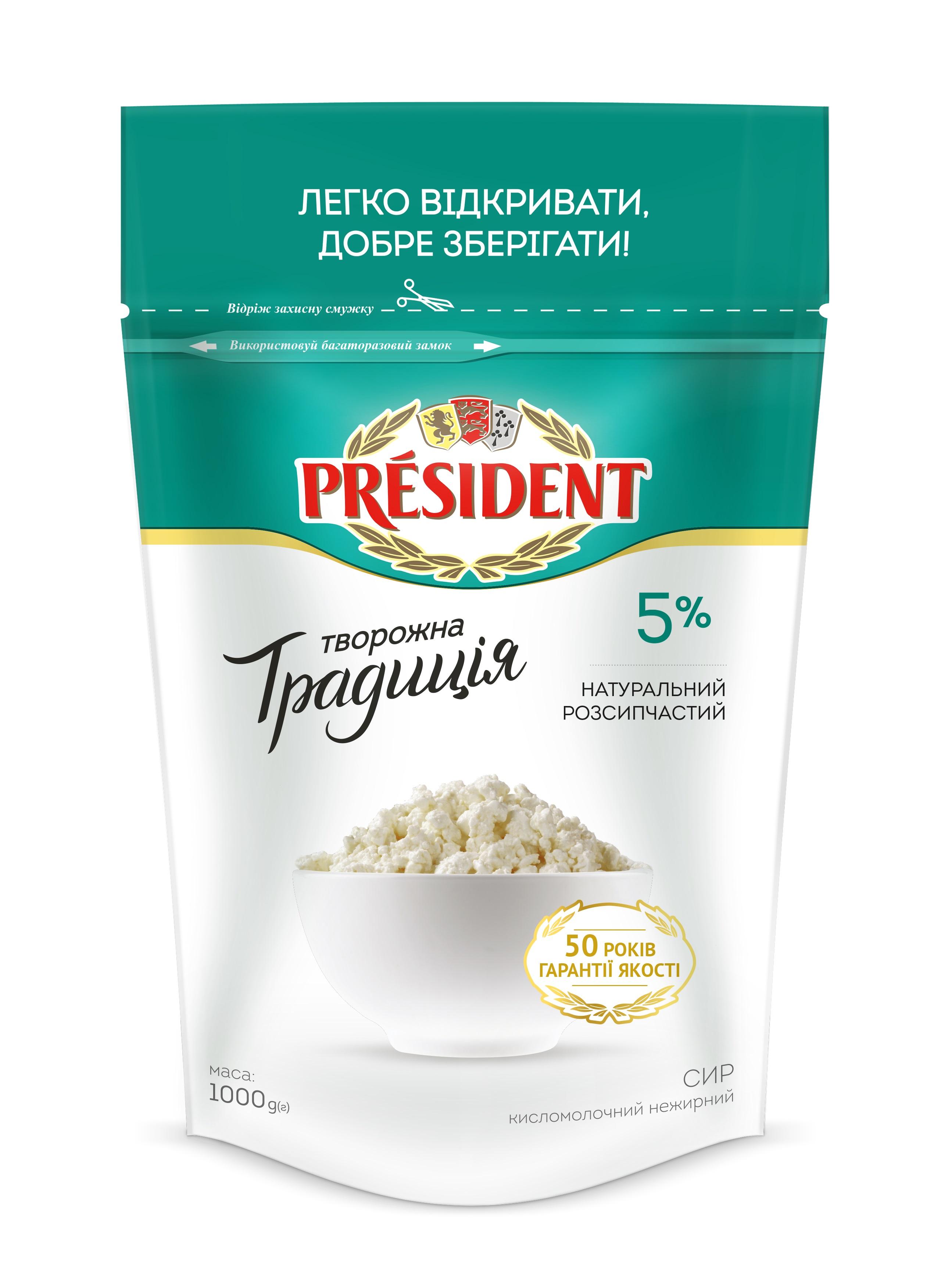 "Curd ""Tworozhna Tradicia"" President 5% (doypack 1,000 kg)"