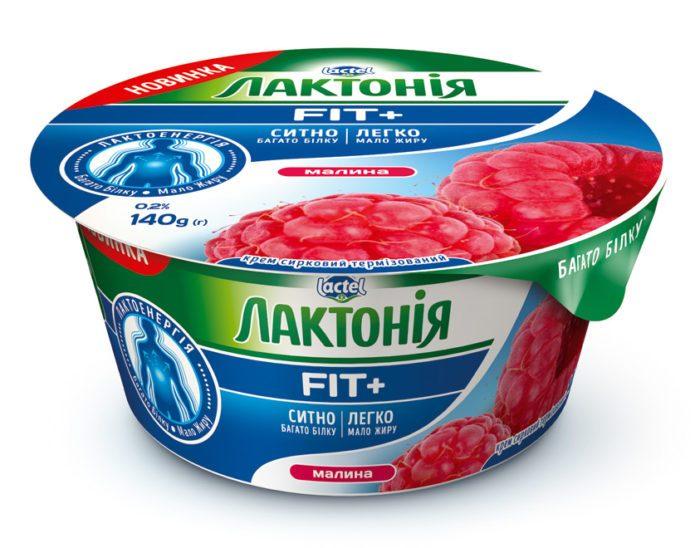 Twarajok Raspberry  0.2% Lactonia (Cup 140)