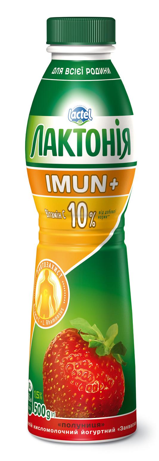 "Dairy drink  ""Zakwaska"" enriched with Vitamin C and prebiotic Rhamnosus Strawberry  Lactonia Imun+"