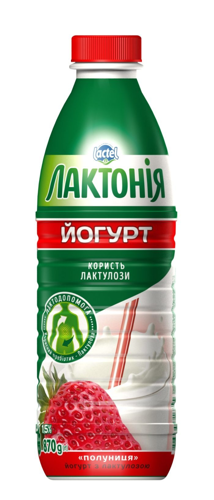 "Yogurt Strawberry with lactulose 1,5%,  ""Lactonia"" (Bottle 0,870)"