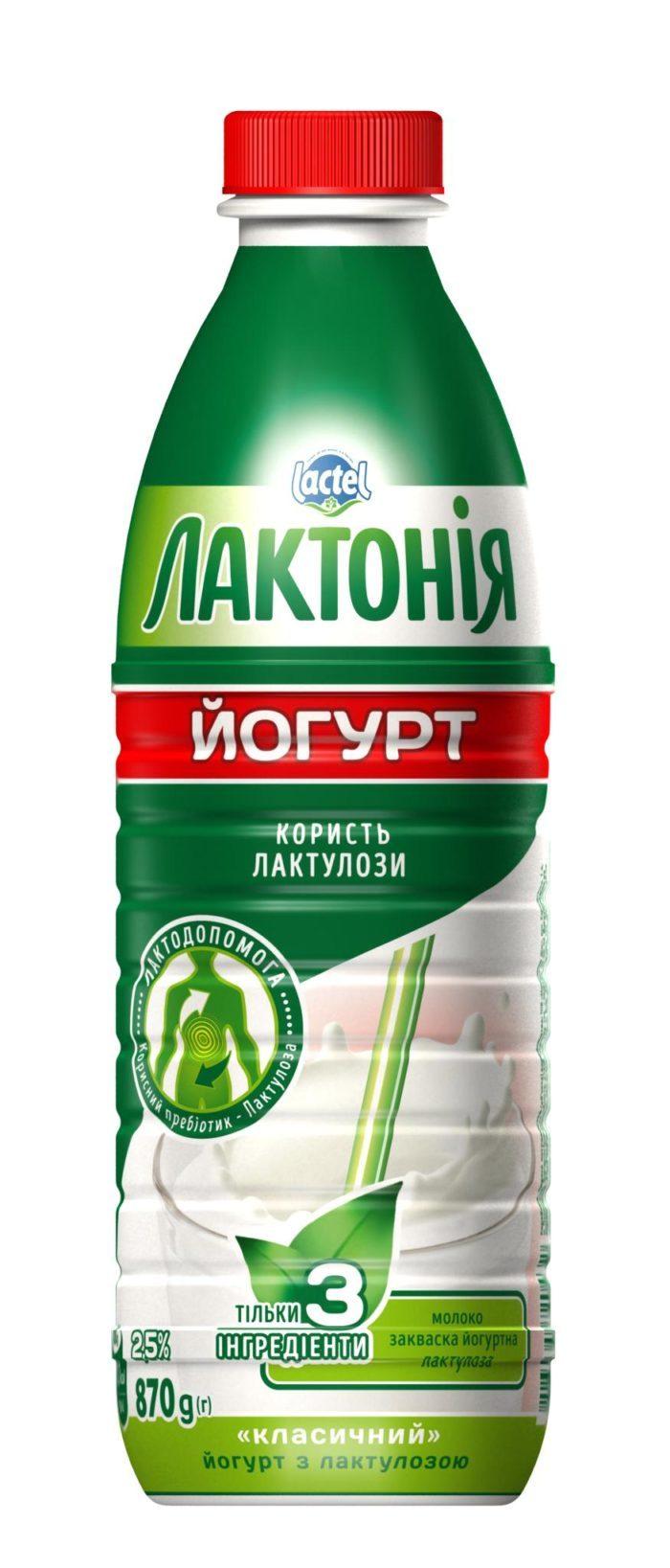 """Yogurt  with lactulose"""" 2,5%,  """"Lactonia"""" (Bottle 0,870)"""