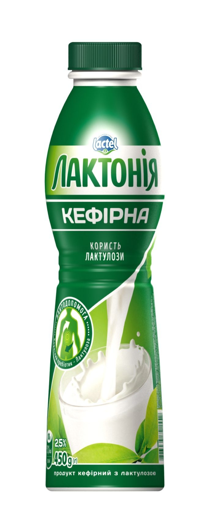"""Kefirnyi product with lactulose  2,5% """"Lactonia"""" (Bottle  0,450)"""