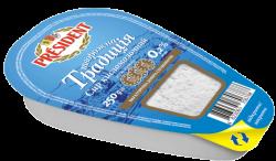 """Curd """"Tworozhna Tradicia"""" President 0,2% (bath 0,250 kg)"""