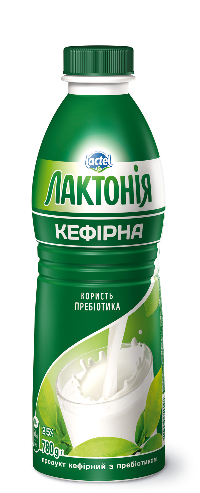 """Kefirnyi product with lactulose  2,5% """"Lactonia"""" (Bottle  0,780)"""