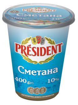 Sour Cream President 10% (Cup 0,400 kg)