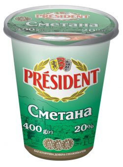 Sour Cream President 20% (Cup 0,400 kg)