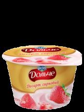 Dessert 3,4% Strawberry Dolce (cup 0,200 kg)