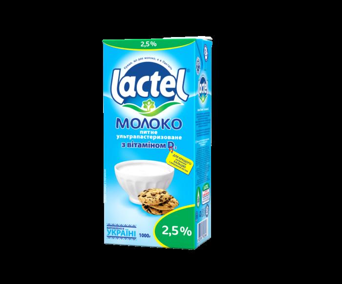 Ultra heat-treated milk Lactel with vitamin D3 2.5%