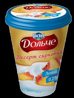 Dessert low-fat 0,2% Peach Dolce (cup 0,400 kg)