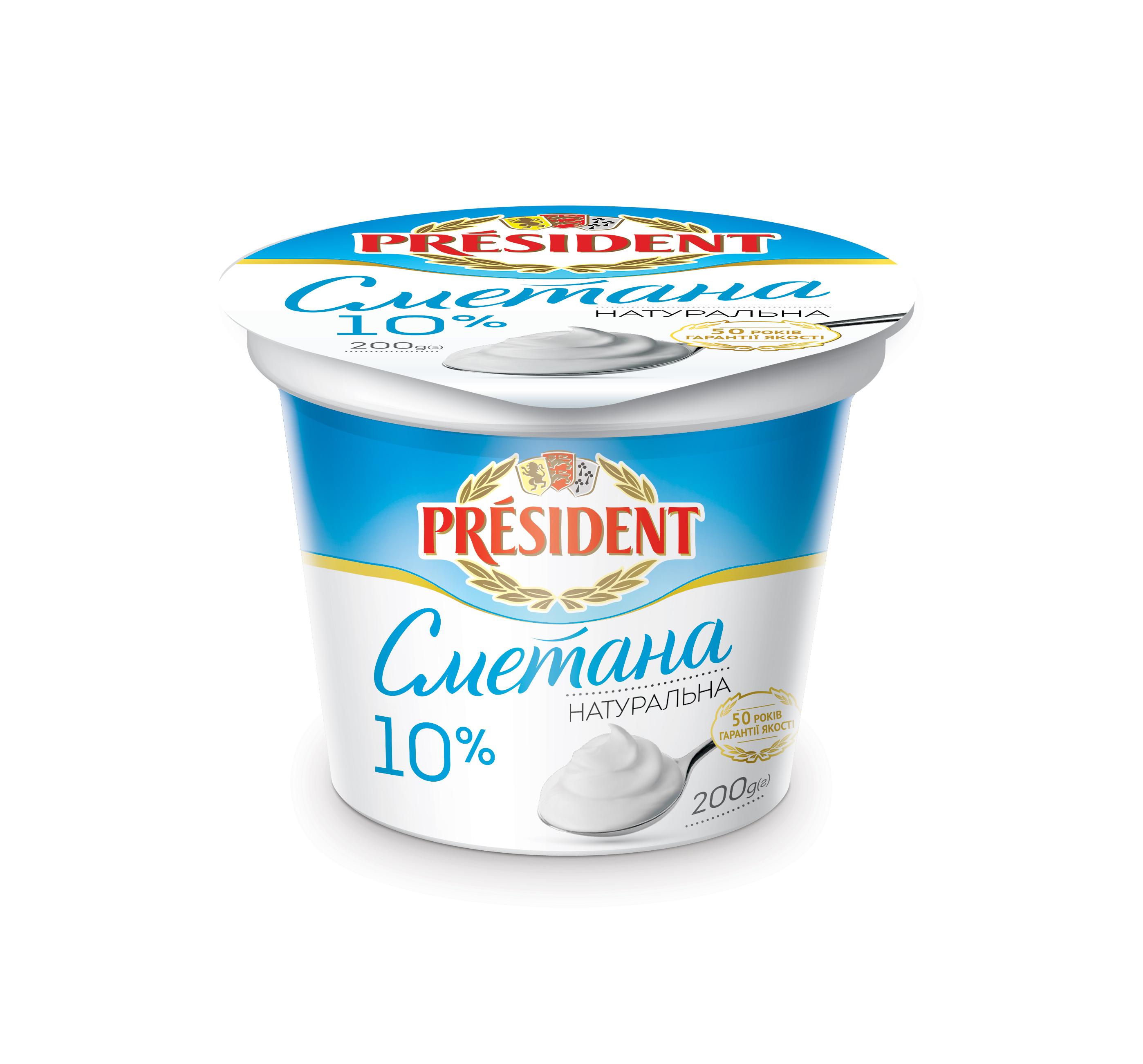 Sour Cream President 10% (Cup 0,200 kg)