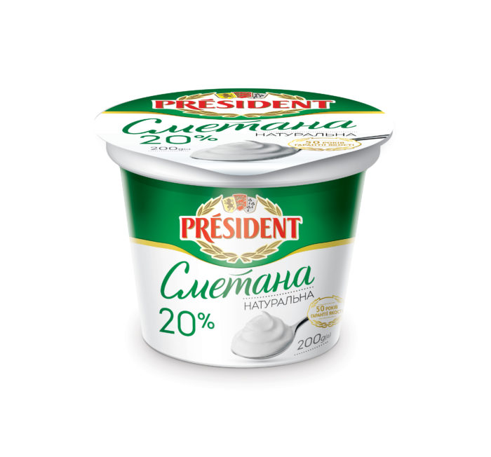 Sour Cream President 20% (Cup 0,200 kg)