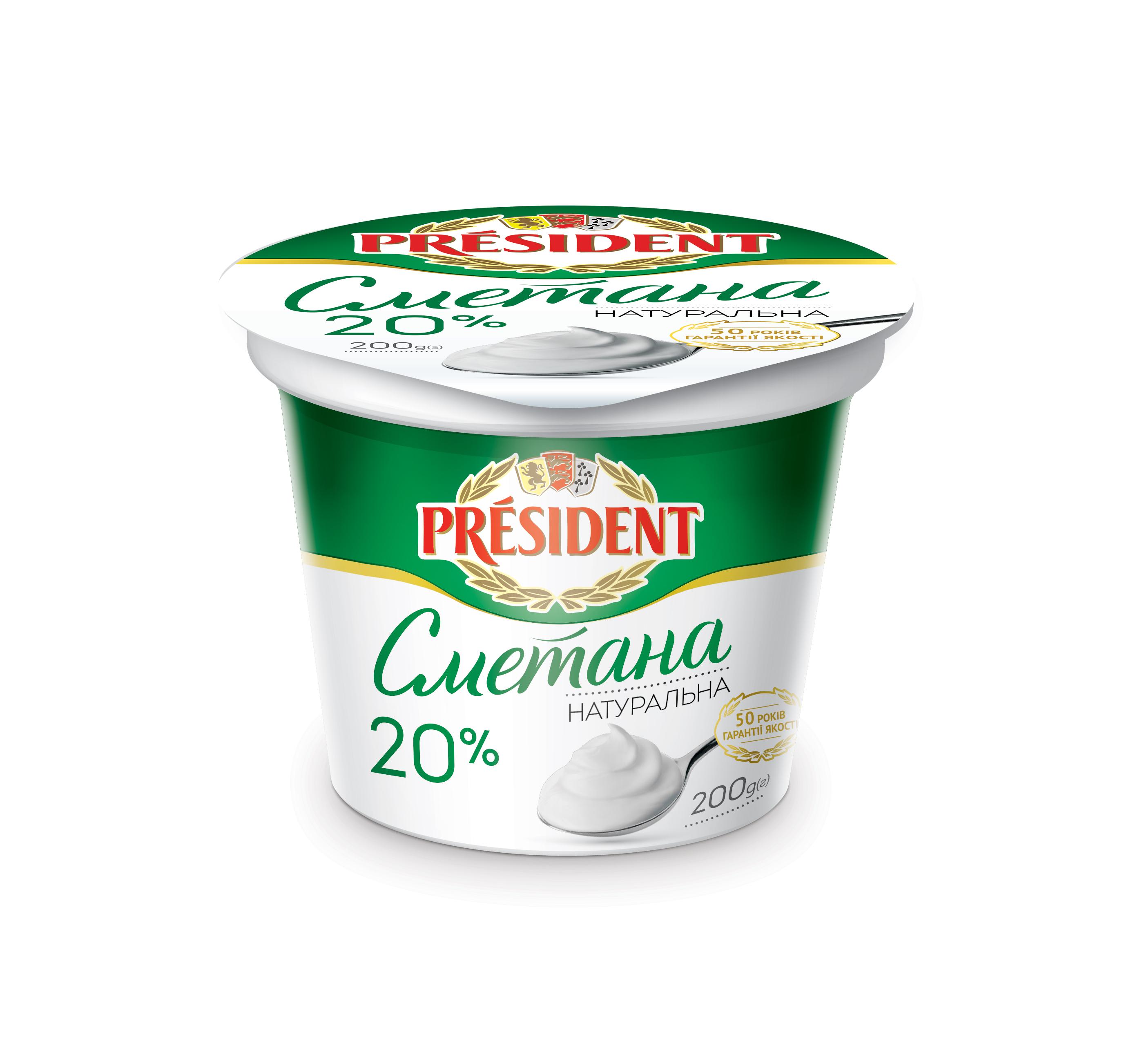 Sour Cream President 20% (Cup 0,200 kg)