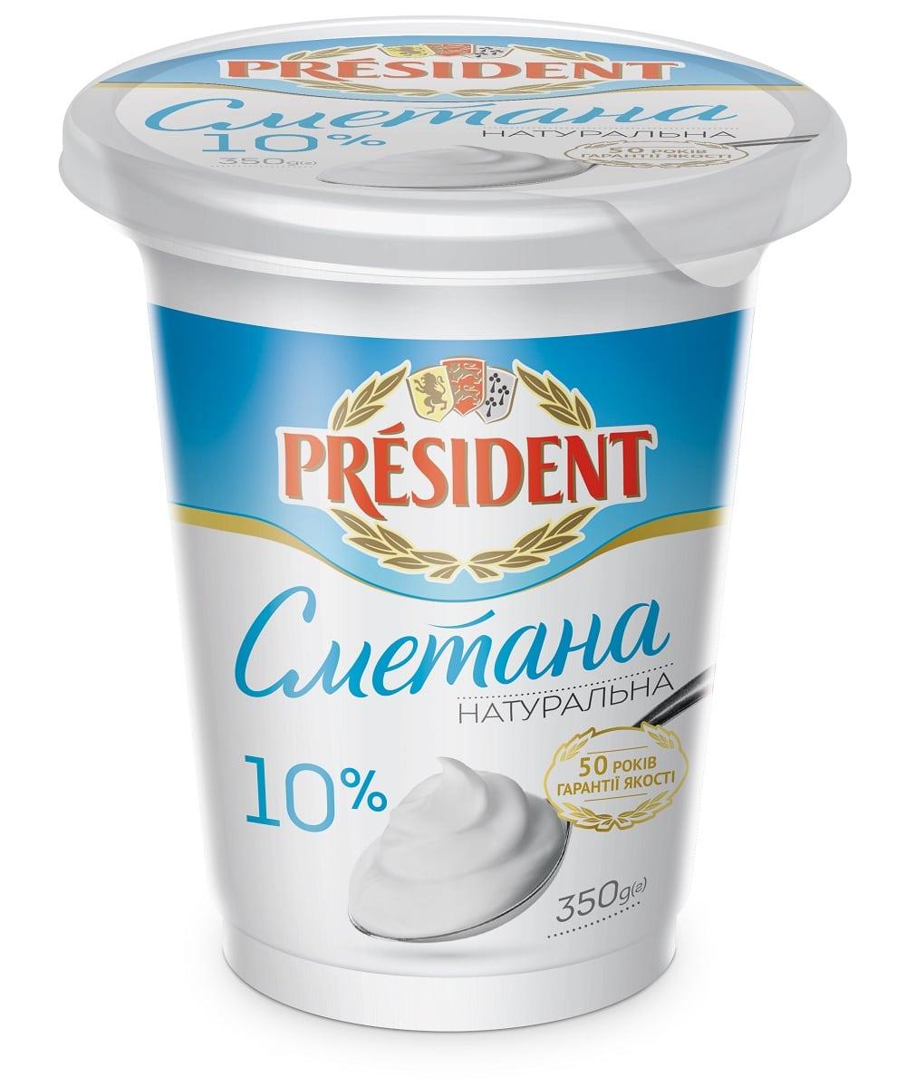 Sour Cream President 10% (Pouch 0,350 kg)