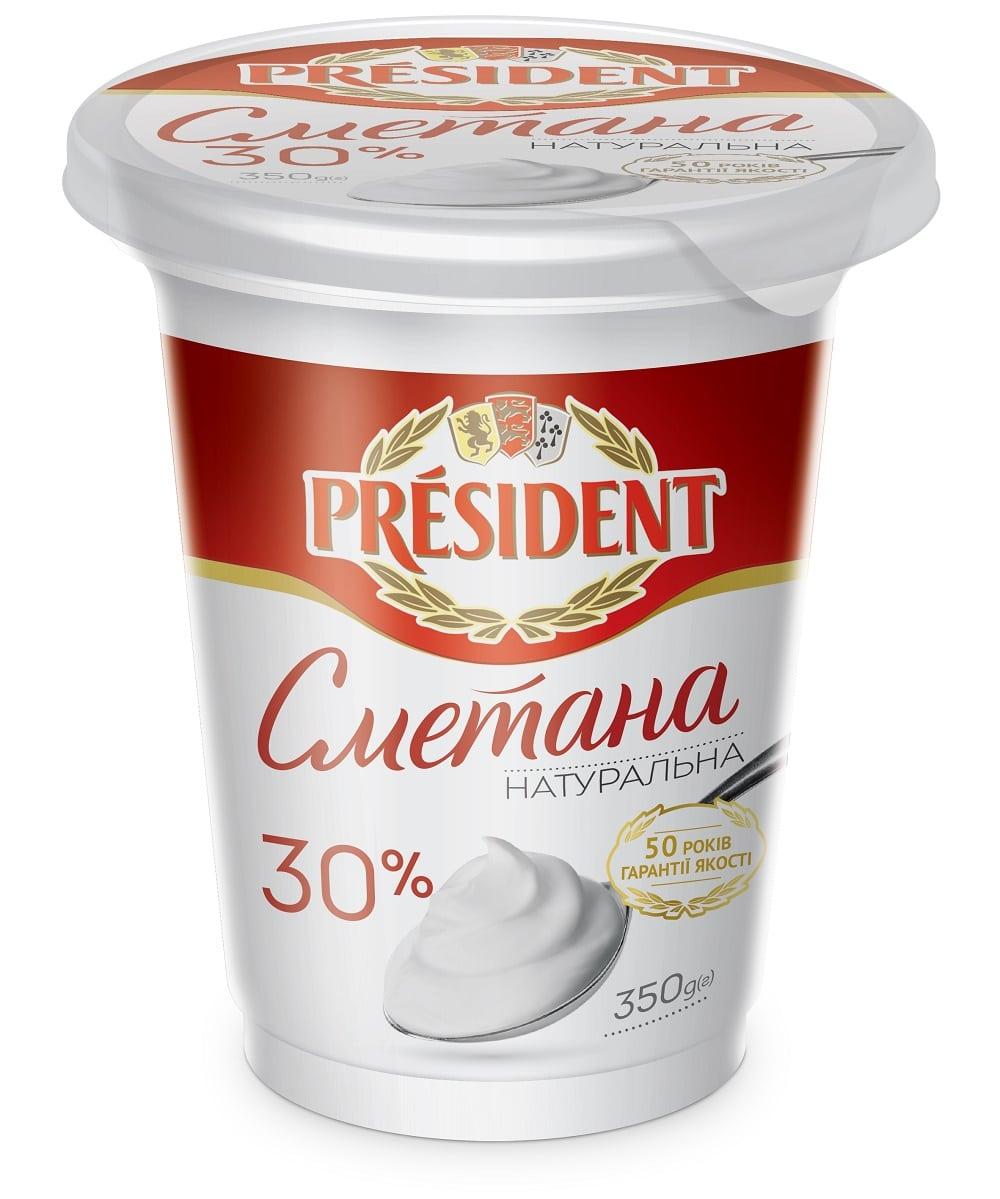 Sour Cream President 30% (Cup 0,350 kg)