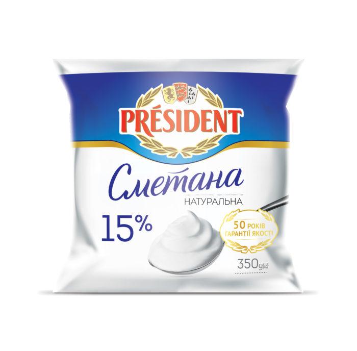 Sour Cream President 15% (Cup 0,350 kg)