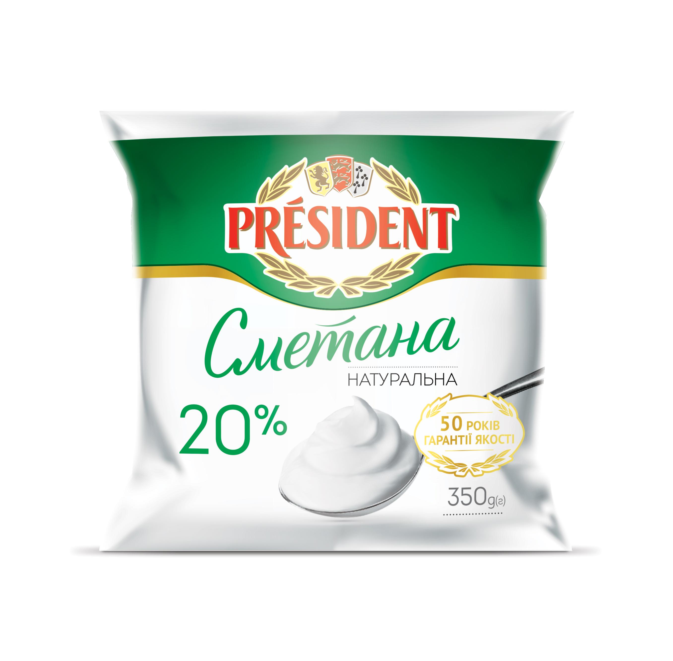 Sour Cream President 20% (Cup 0,350 kg)