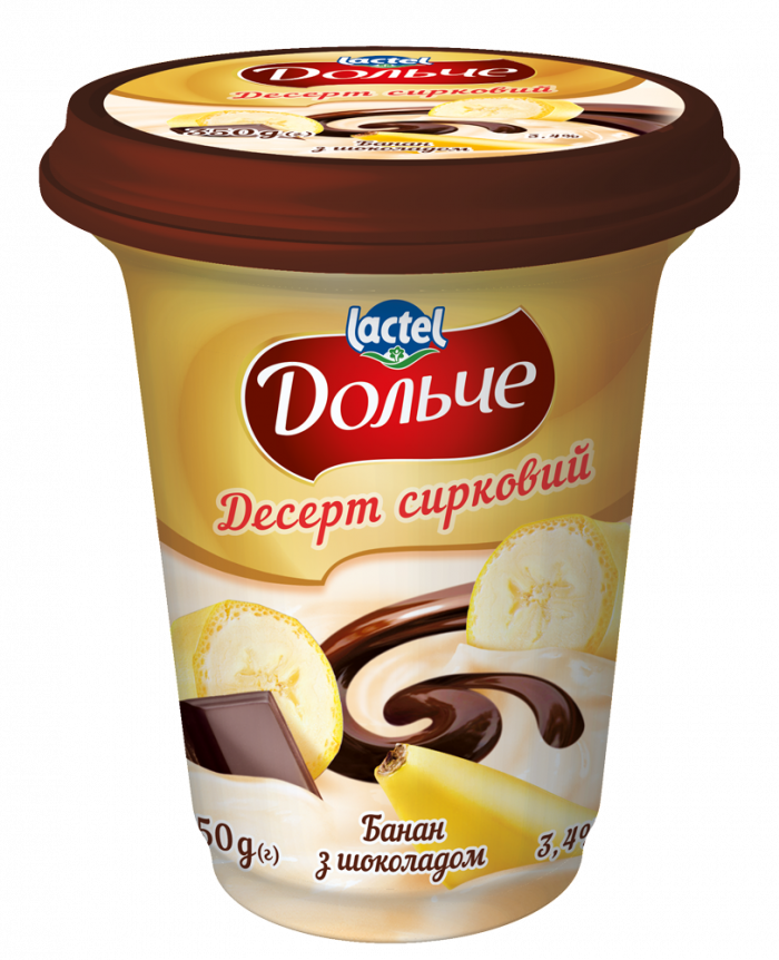 Dessert with chocolate 3,4% Banana Dolce (cup 0,350 kg)