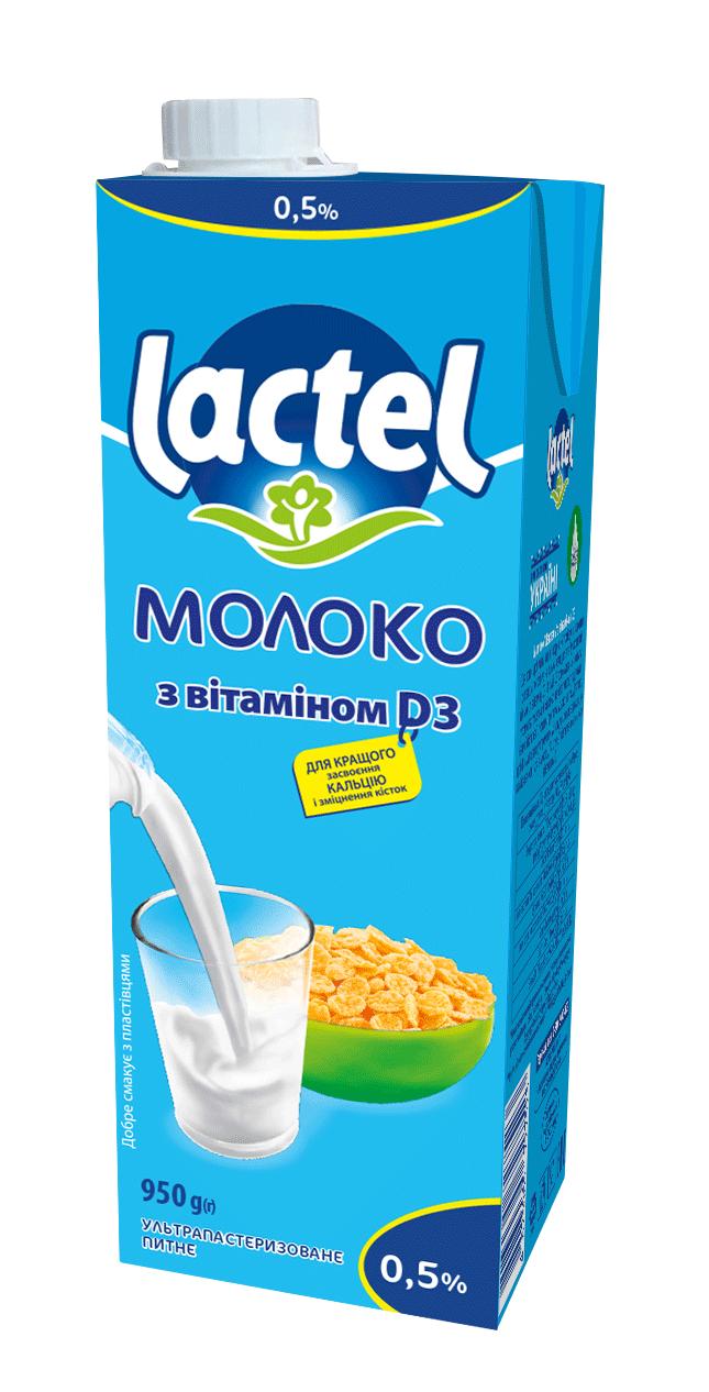 Ultra heat-treated milk Lactel with vitamin D3 low fat