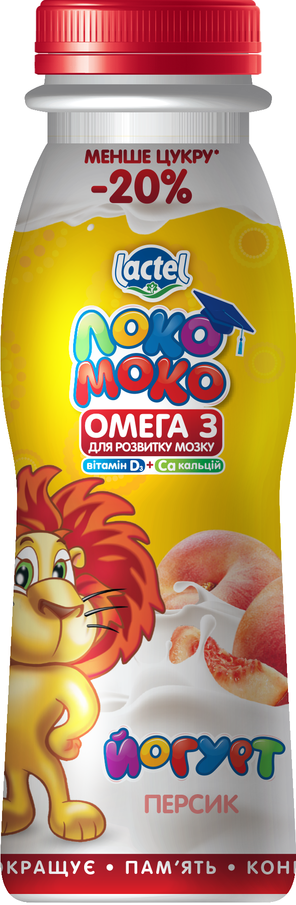 Drinkable yoghurt 1,5% Peach, with Calcium, Omega3 and Vitamin D3 Loko Moko (bottle 0,185 kg)