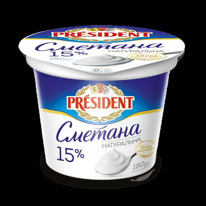 Sour Cream President 15% (Cup 0,180 kg)