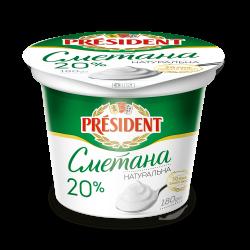 Sour Cream President 20% (Cup 0,180 kg)