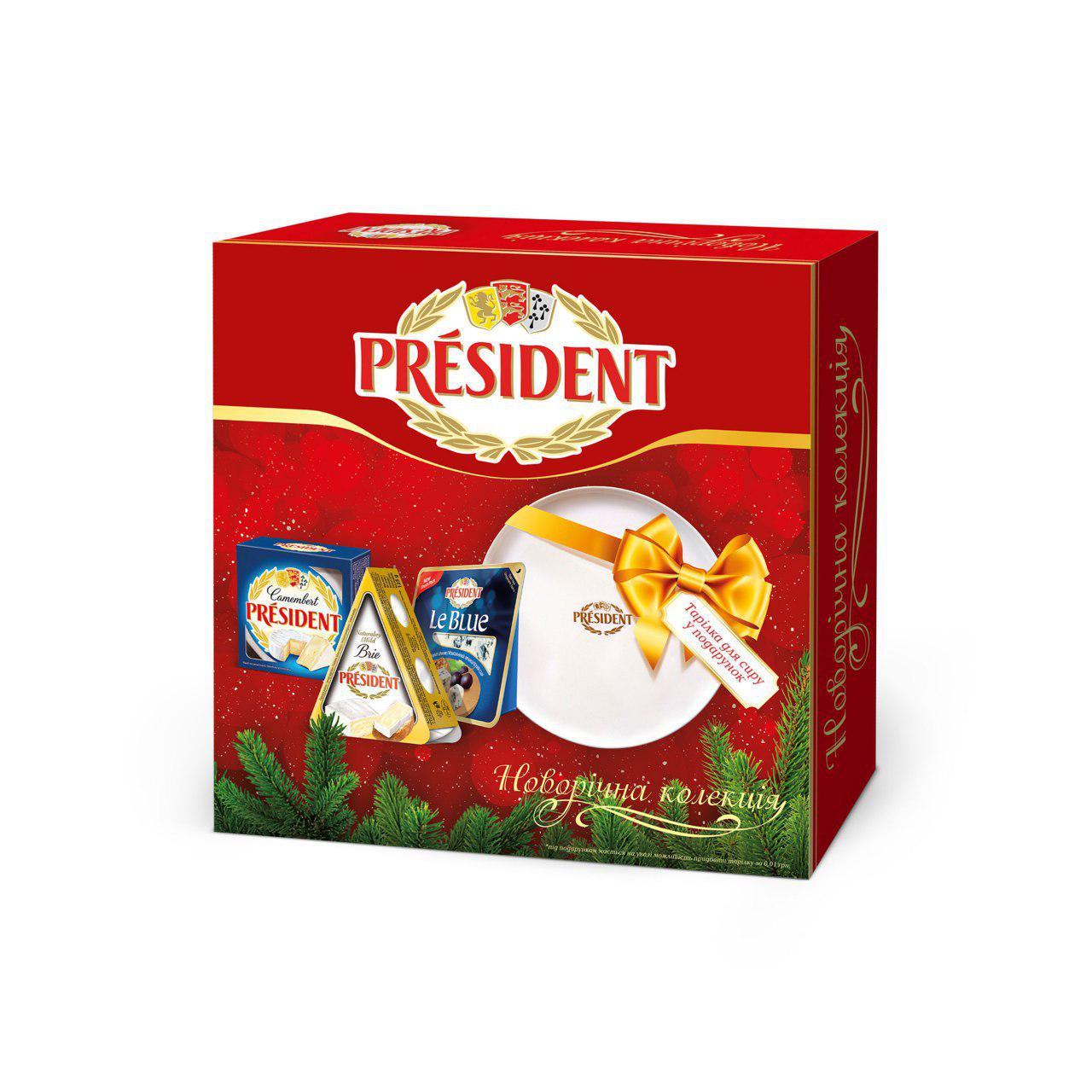 Набір сирів Президент Камамбер 90г, Брі 125г, Ле Блю 100г з подарунком