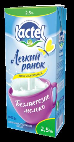 """Молоко безлактозне ультрапастеризоване """"Легкий Ранок"""" Лактель 2,5%"""