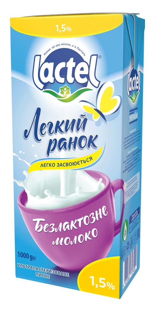 "Ultra heat-treated lactose-free milk ""Easy morning"" Lactel 1,5%"