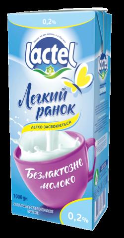 "Ultra heat-treated lactose-free milk ""Easy morning"" Lactel 0,2%"