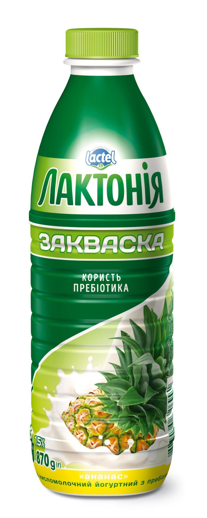 """Напій кисломолочний йогуртний  з лактулозою """"Закваска""""  Ананас 1,5%,  """"Лактонія"""""""