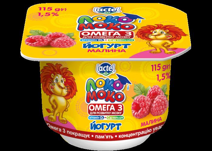 Yoghurt 1,5% Raspberry, with Calcium, Omega3 and Vitamin D3 Loko Moko (cup 0,115 kg)