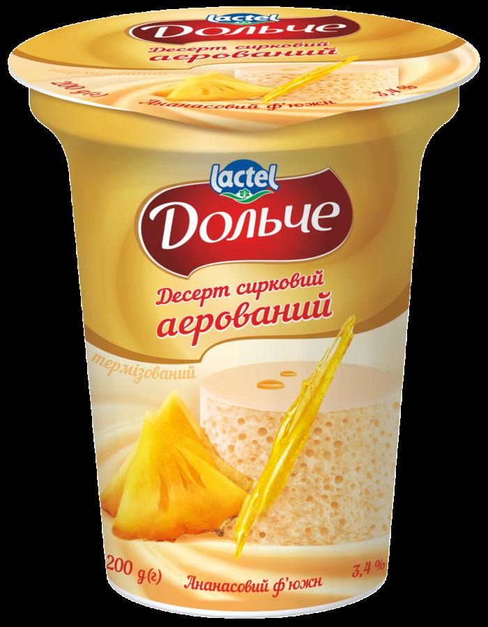 Аерований десерт 3,4% Ананасовий ф`южн Дольче