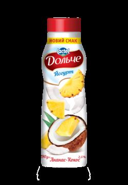Йогурт питний 2,5% з ананасом та кокосом Доольче
