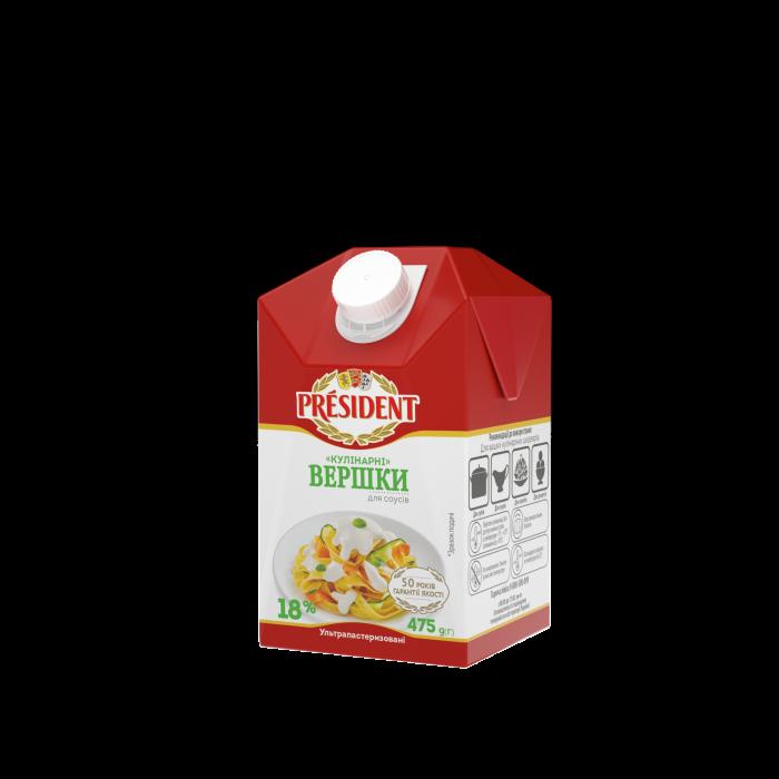 UHT Culinary cream 18% President